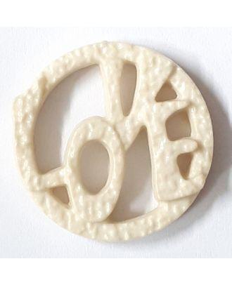 schöner abstrakter Love Knopf - Größe: 15mm - Farbe: beige - Art.Nr. 242850